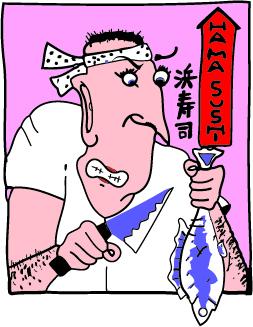 4.25Hama Logo7