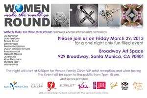 Fri 3.29 WomenMakeWorldGoRound