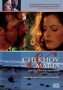 Wed Feb27 Chekhov150dpi