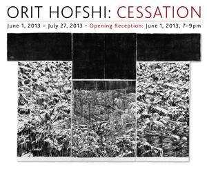 WU Sat6.1 SHulamit Orit-Hofshi-Cessation