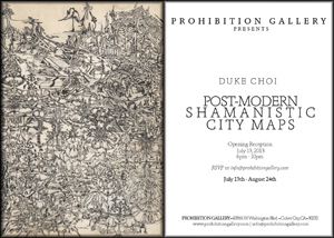 Sat 7.13 ProhibitionGallery