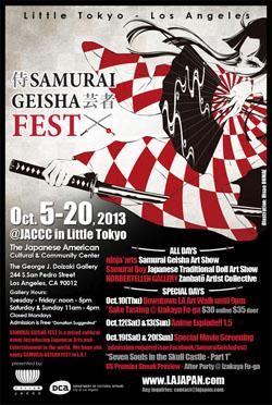 WU Sat samurai geisha festnew