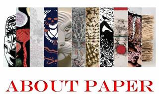 Sat 12.7 Couturier AboutPaper