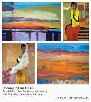 Sat-Jan25-TaraGallery-DreamsofanOasis