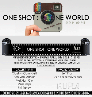Fri-April4-LoftatLiz-ONE-SHOT-INVITE