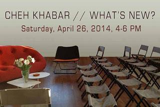 Sat-April26-Shulamit