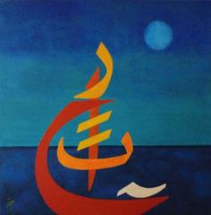 Sat-May17-TaraGallery-Etedali Blue Moon