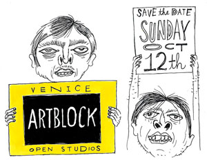 SAVEtheDate-ArtBlock