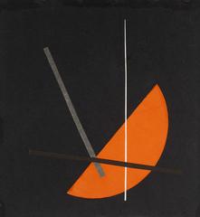 Sun-July5-SBMuseum Moholy-Nagy