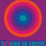 KCRW-SoundinFocusSeries