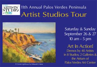 Sat-Sept26-PVAC-tour-flyer