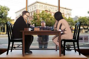 POW-Berman-Duchamp show