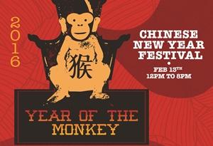Sat-Feb13-ChineseNewYear-MonkeyCNY EventWebBanner