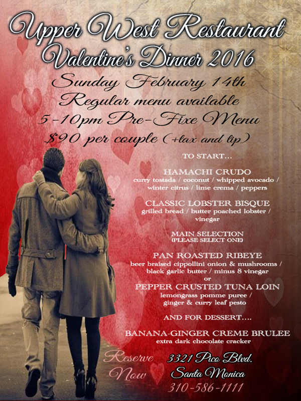 feb14-VALENTINES-DINNER-2016-Flyer-Final-for-email