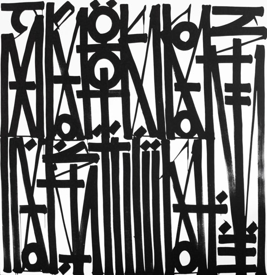 lowres-RETNA CROOKED SMAuctions