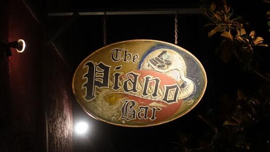 PianoBar-sign