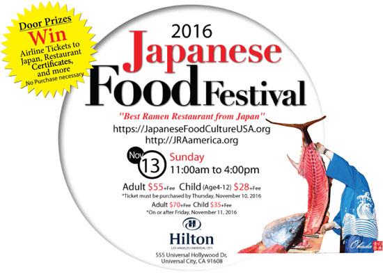 Sun-Nov13-2016-JapaneseFoodFestival
