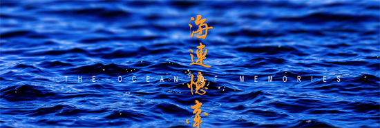 jan20-2018-TaiwaanAcademy