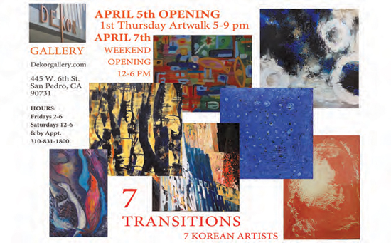 April5-2018-DekorGallery-Flyer-1