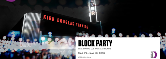 CentergroupTheatre-BlockParty