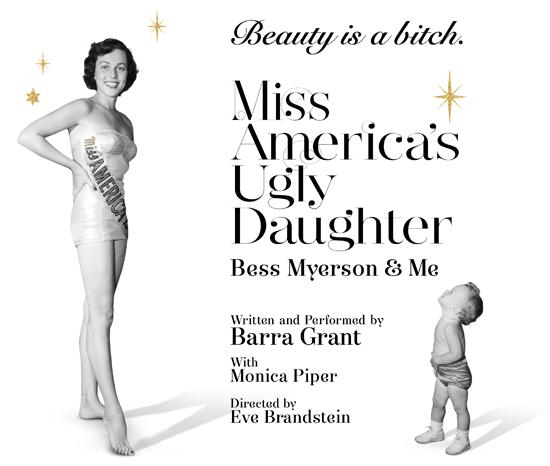 July-Aug26-2018-MissAmericasUglydaughter