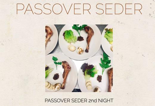 April20-2019-520pixels-PassoverSeder