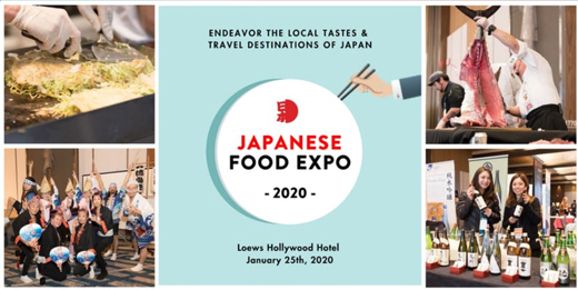 Jan25-2020-520Size-Japanese-foodexpo2020