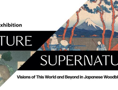"On View thru May 31, 2021: Japan House LA, ""NATURE/SUPERNATURE"""